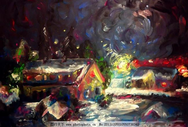 油画 冬天的夜晚 村庄 风景 风景画 挂画 绘画 绘画书法 冬天的夜晚