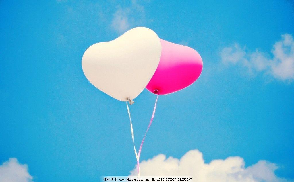 气球 心形 浪漫 蓝天 白云 情人节 爱情 心相印 非主流 唯美