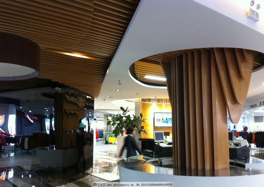 室内设计 商场 室内 设计 现代 时尚 商务场景 商务金融 摄影 72dpi