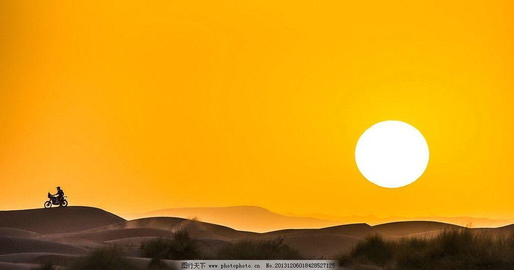 落日 夕阳 太阳 夕阳西下 沙漠夕阳 风景漫画 动漫动画 设计 72dpi