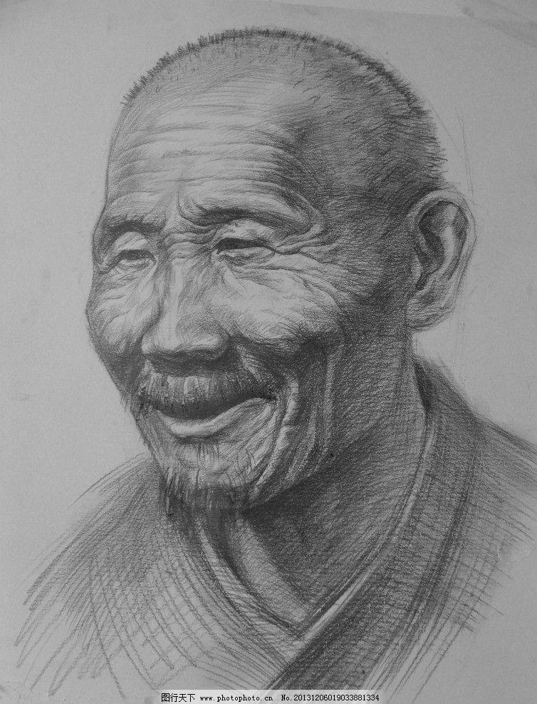 老人头像素描写生 素描      黑白 艺术 高考 绘画书法 文化艺术 设计