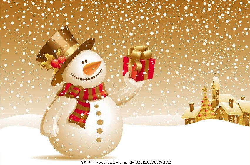圣诞雪人 雪人 可爱 卡通 圣诞 圣诞节 贺卡 卡片 时尚 梦幻 背景