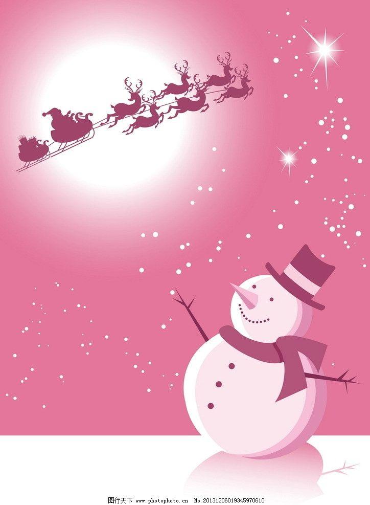 圣诞雪人 可爱 卡通 圣诞节 圆月 雪橇 贺卡 卡片 时尚 梦幻图片