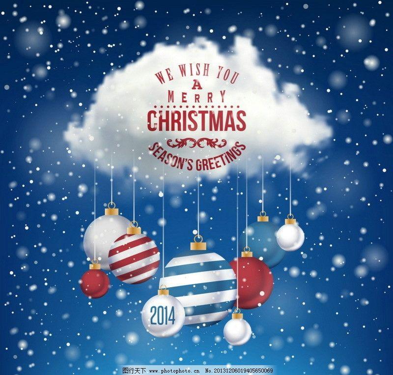 蓝天白云圣诞背景图片