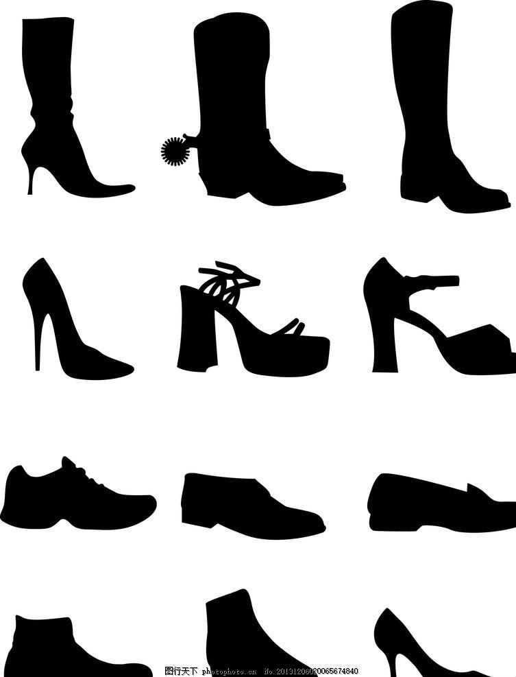 鞋子剪影,靴子 皮鞋 男鞋 女鞋 高跟鞋 溜冰鞋 小图标