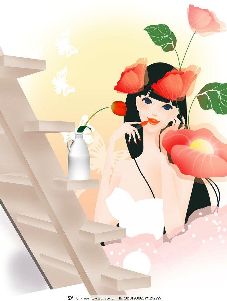 韩国花纹 女孩 美女 卡通 卡通女孩 花 红花 楼梯 绿叶 蝴蝶 点 口红