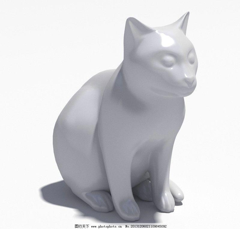 壁纸 雕塑 动物 猫 猫咪 小猫 桌面 800_763
