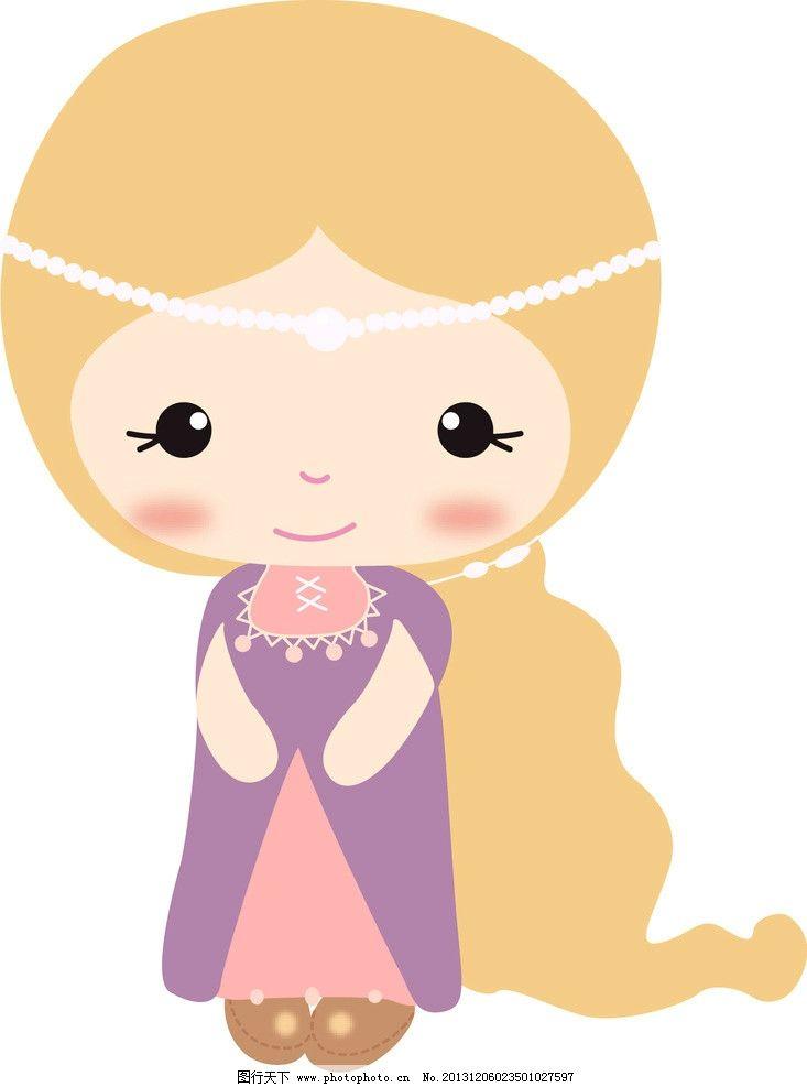 公主 长发公主 女孩 可爱 儿童 童话 不织布 卡通 少女 儿童幼儿 矢量