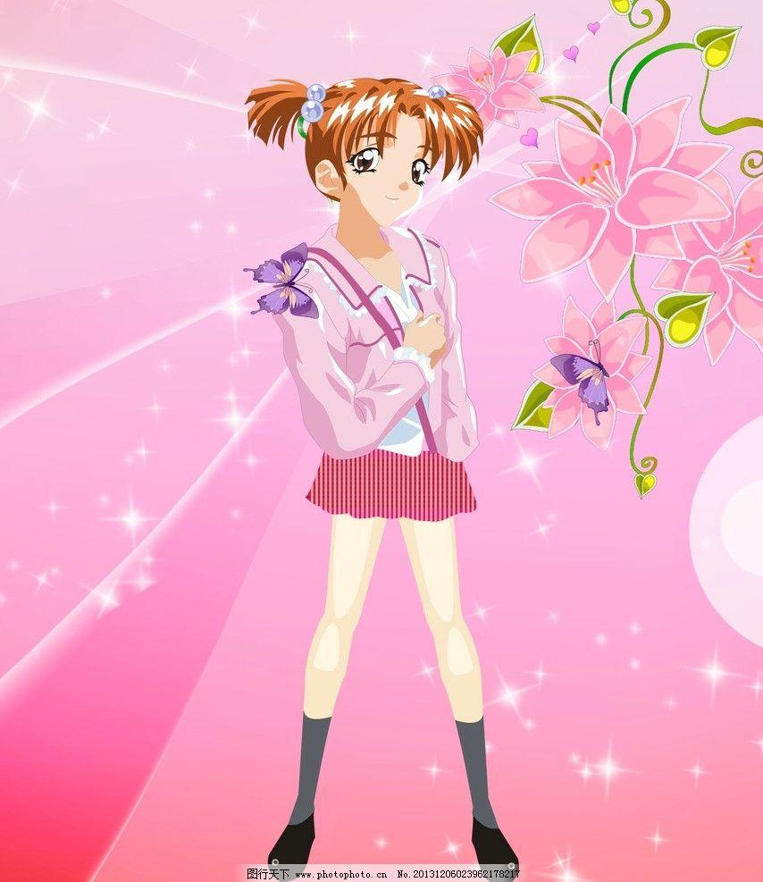 卡通 手绘 美少女 女孩 萝莉 可爱 cdr 源文件 花朵 头发 裙子 鞋子