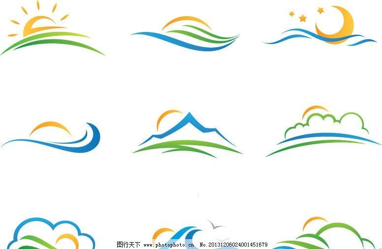弯月 云朵 动感 线条      标志 标识 风景 风光 图标 矢量 自然风景
