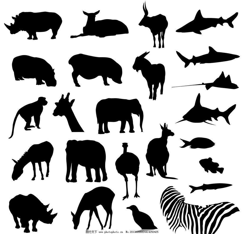 动物 剪影 犀牛 鹿 鲨鱼 羊 长颈鹿 大象 袋鼠 猴子 鸵鸟 鱼 野生动物