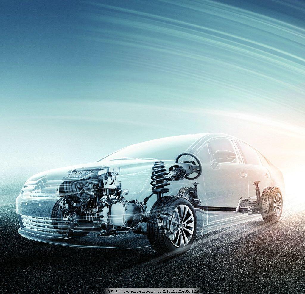 科技小制作汽车可以跑