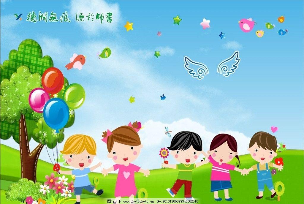 草地 花 小鸟 蜻蜓 星星 翅膀 德润无痕 源于师书 学校背景 幼儿园