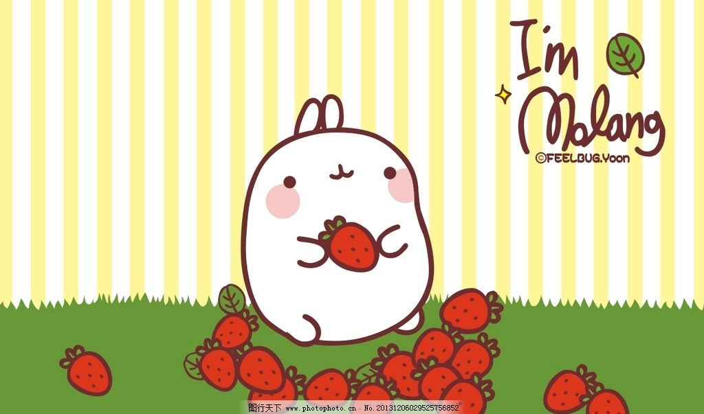 胖兔子 卡通 动漫 兔子