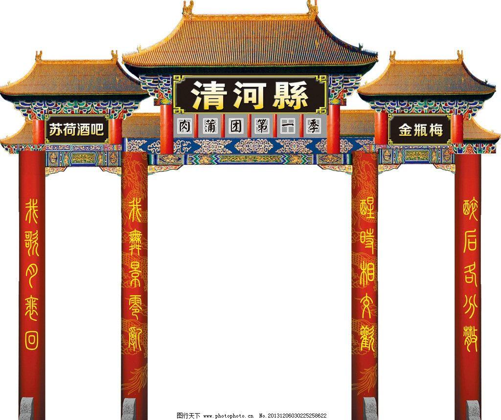 门楼 古典 翘角楼 古代建筑 门柱 龙门柱 展板模板 广告设计模板 源文