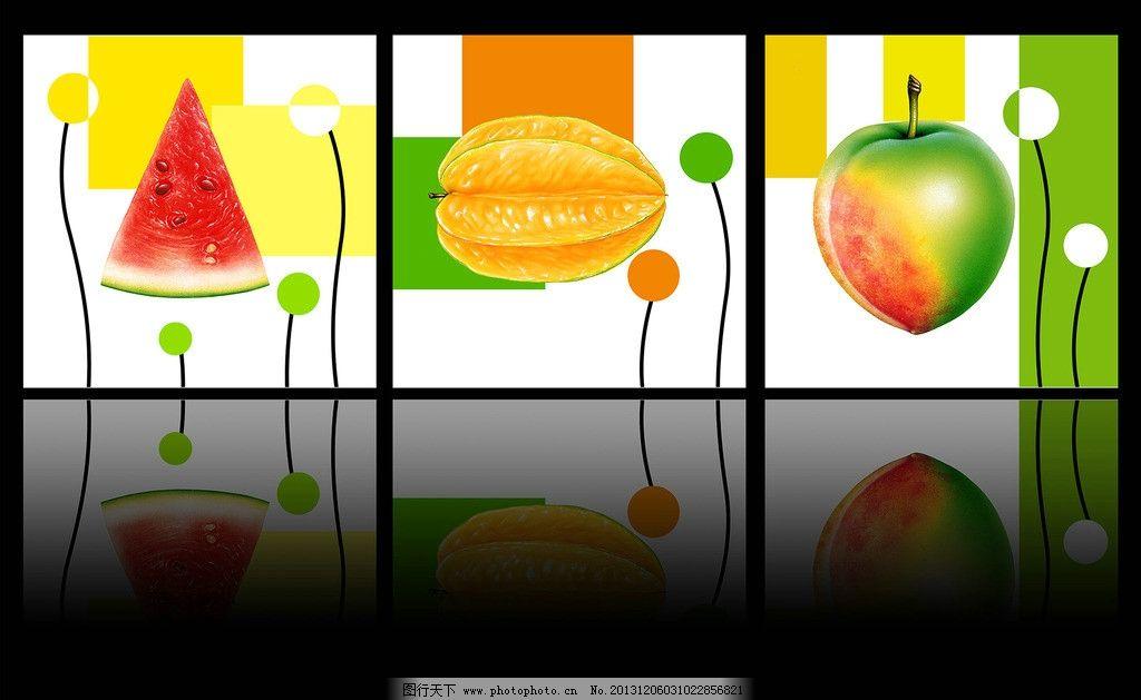 水果三联画 西瓜三联画 杨桃三联画 三联画 手绘水果 三联图 装饰画
