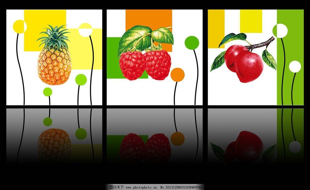 简约可爱壁纸水果