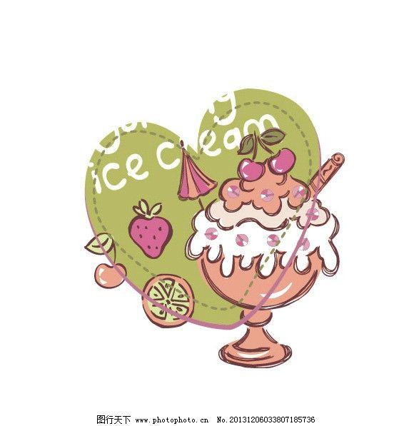 冰激凌 雪糕 卡通 t恤印花 儿童印花 图案 图形设计 创意插画 插画