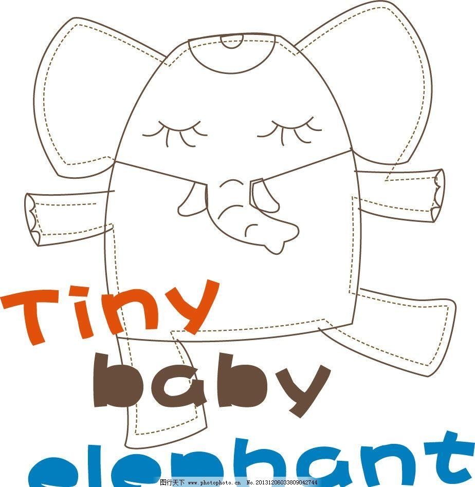 装饰画 时尚色彩 卡通底纹 本本封面 儿童服装 儿童绘画 印花图案