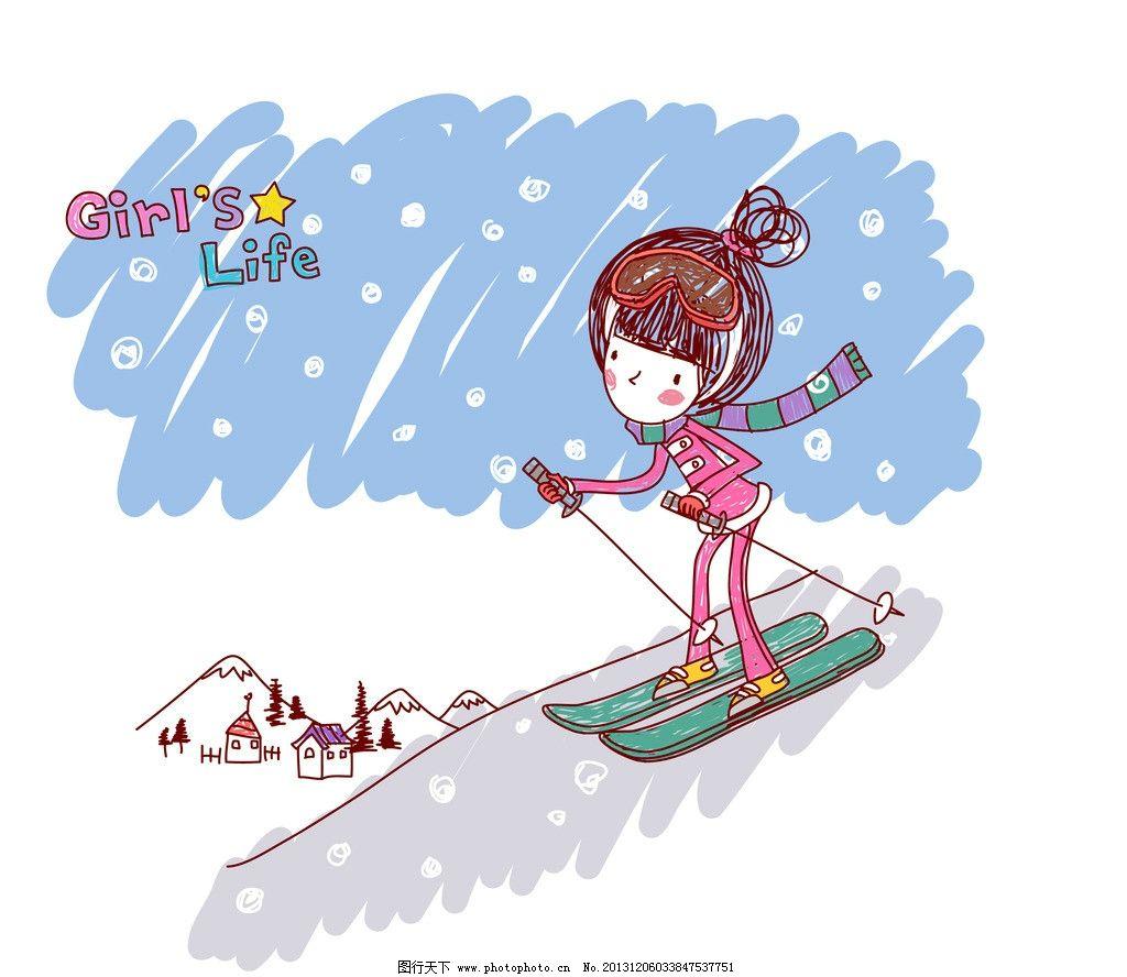 玩高山滑雪的女孩 围巾 插画 水彩 背景画 卡通 图画素材 童话世界