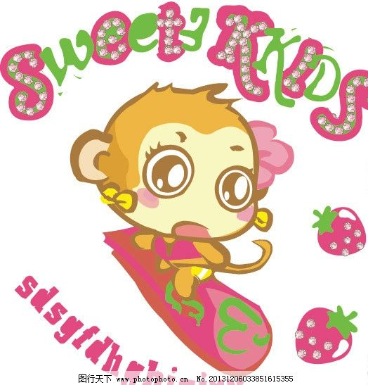 小猴子 印花 卡通 儿童 儿童印花 图案 图形设计 创意插画 插画