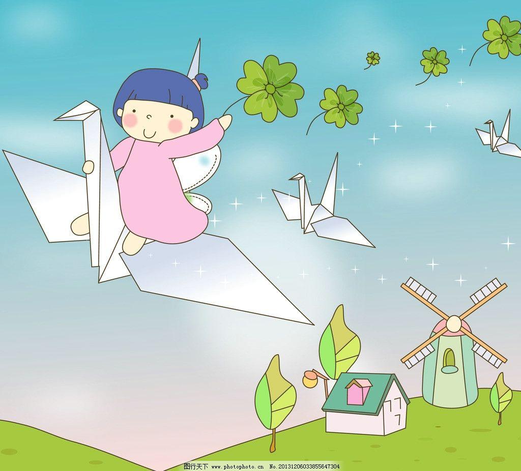 纸鹤 四叶草 星星 房子 树木 风车 插画 水彩 背景画 卡通 图画素材
