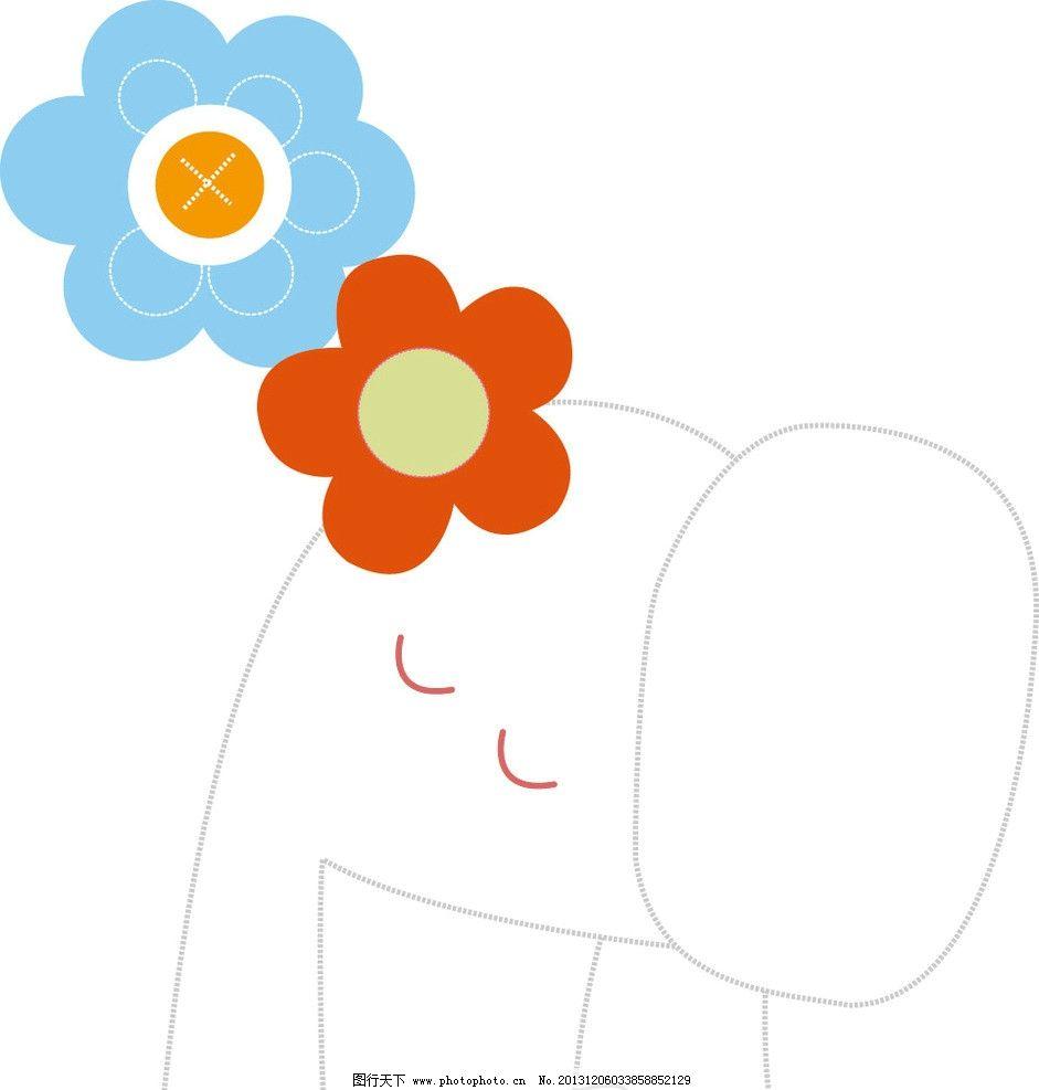 花朵 卡通 儿童 儿童印花 图案 图形设计 创意插画 创意设计