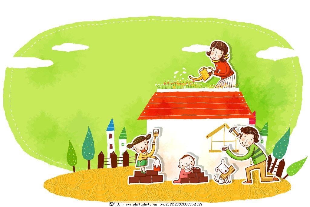 粉刷房屋的幸福家庭 粉刷房屋 房子 施工 装修 建筑 绿树 大树 城堡 幸福家庭 爱的小屋 插画 水彩 背景画 卡通 图画素材 童话世界 背景素材 卡通人物 儿童 儿童世界 卡通设计 幼儿卡通 矢量卡通插画 矢量素材 其他矢量 矢量 AI