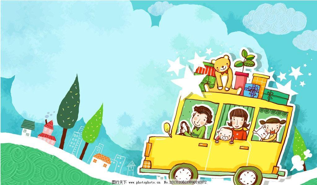 开车郊游的幸福家庭 开汽车 房车 野游 环游世界 行李 礼物 礼品
