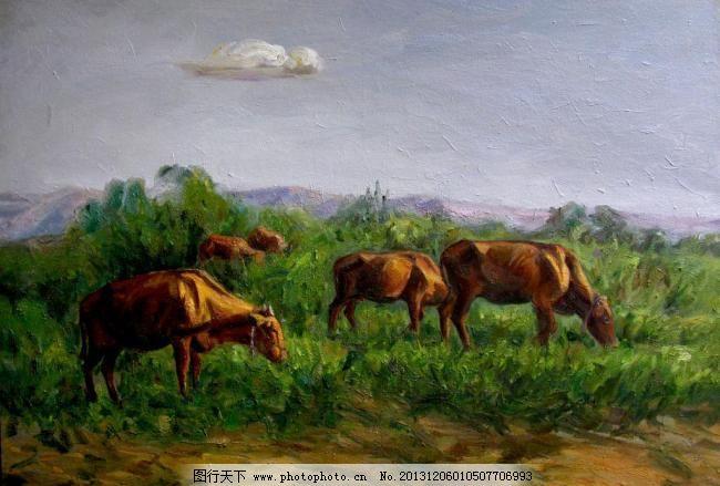 油画 色彩画 现代油画 动物 牛 黄牛 吃草 牧业 草地 天空 油画艺术