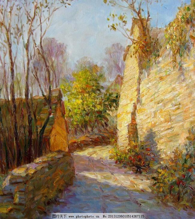 山村小道 房屋 风景画 绘画书法 美术 墙壁 树木 文化艺术 油画