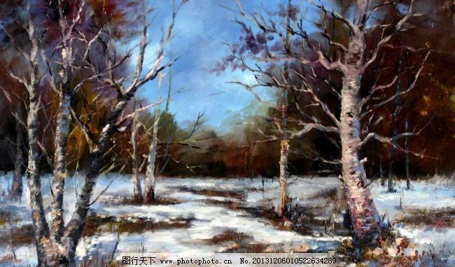 冬雪 白雪 风景画 绘画书法 美术 树林 树木 天空 油画 现代油画