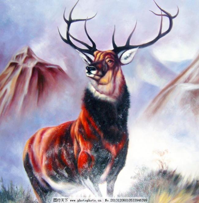 文化艺术 鹿王设计素材 鹿王模板下载 鹿王 美术 绘画 油画 动物画 鹿