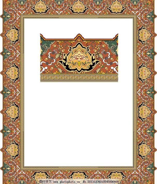 欧式边框图片_油画_装饰素材_图行天下图库