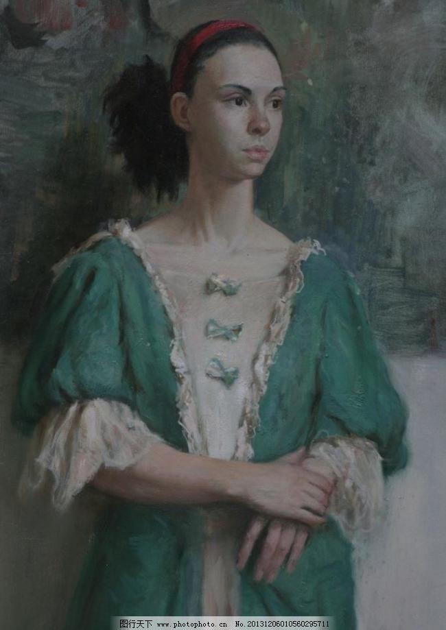 列宾美院油画大图 俄罗斯油画 绘画书法 文化艺术 写实油画 油画肖像