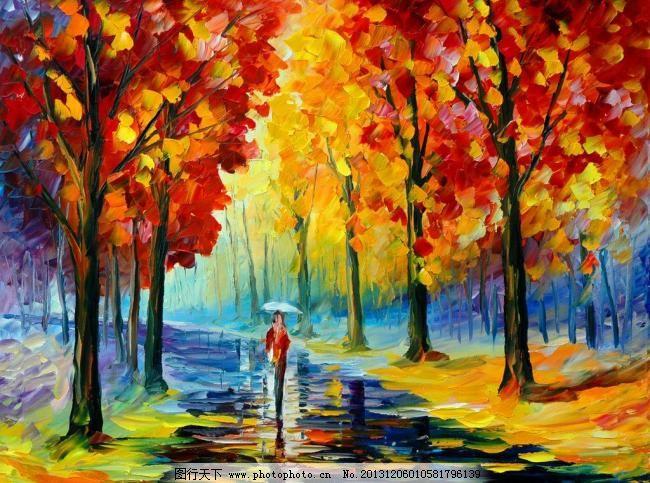 油画 浪漫的秋天 道路 风景 风景画 挂画 绘画 绘画书法 金秋