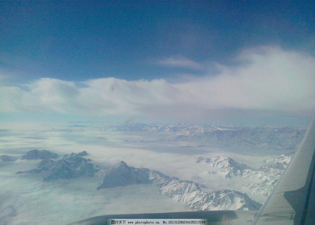 雪山 九寨沟风景 大雪 四川 九寨沟 旅游图片 天空 飞机 自然风景