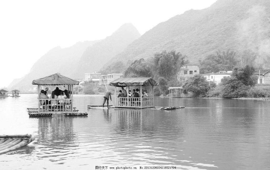 山水 风景 旅游 黑白 复古 遐想 自然风景 旅游摄影 摄影 72dpi jpg