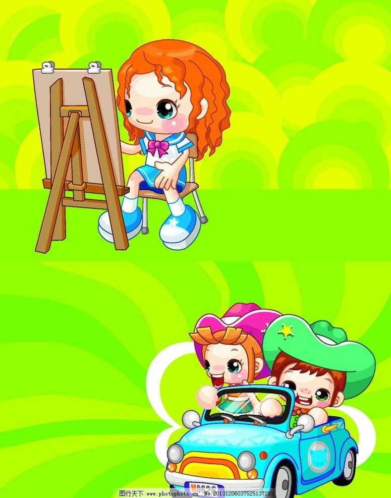 卡通娃娃矢量 小画家帝 开汽车 可爱 卡通设计 广告设计