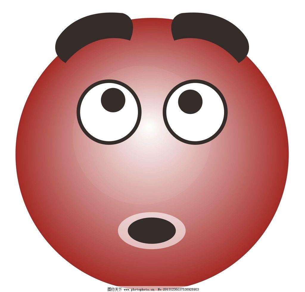 可爱猪猪 可爱 卡通猪