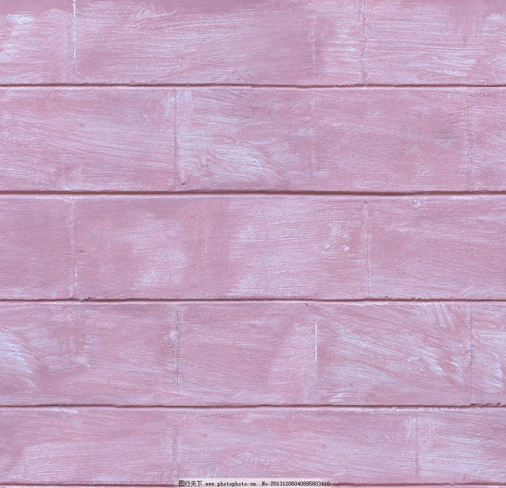 木纹 木板 条纹 贴图 高清背景 纹理素材 图片素材 其他 摄影 100dpi图片