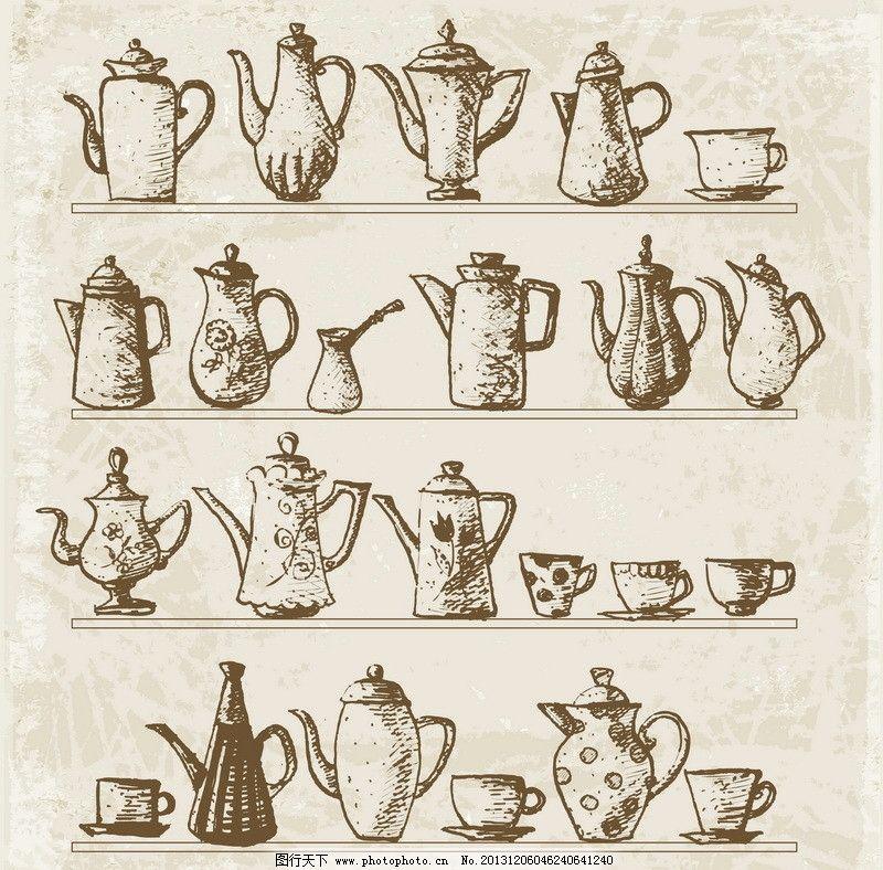 咖啡器皿 咖啡 咖啡杯 咖啡容器 咖啡壶 咖啡机 怀旧 古典 手绘 时尚