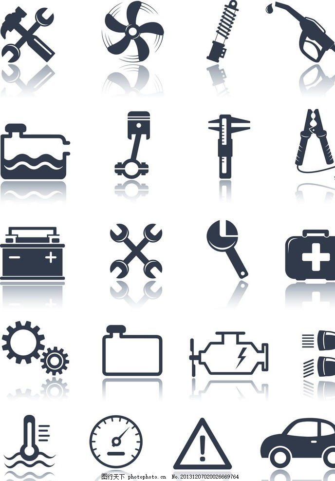 电脑图标 系统图标 网页图标 手机图标 图标 手绘 装饰 设计 汽车零件