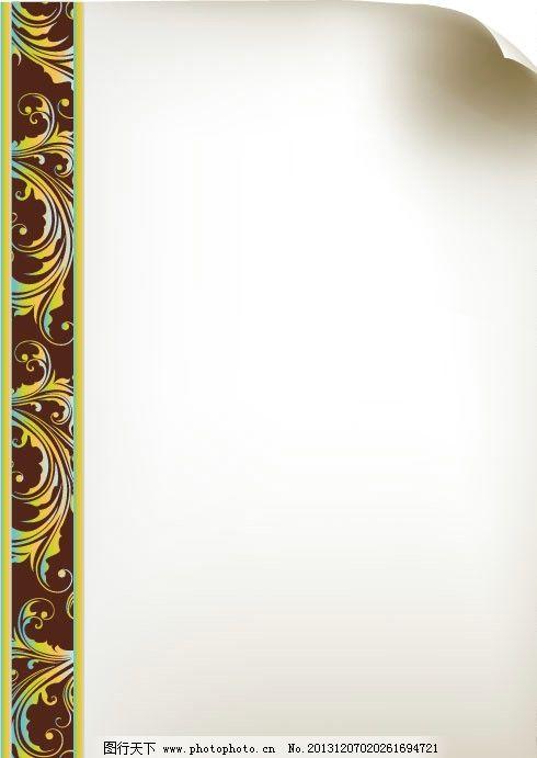欧式纸张花纹图片_背景底纹_底纹边框_图行天下图库