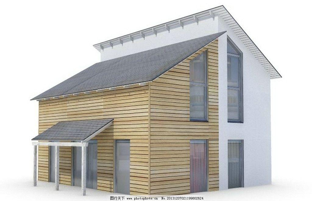 室外建筑 建筑模型 室外模型 全贴图模型 建筑表现 室内模型 3d设计