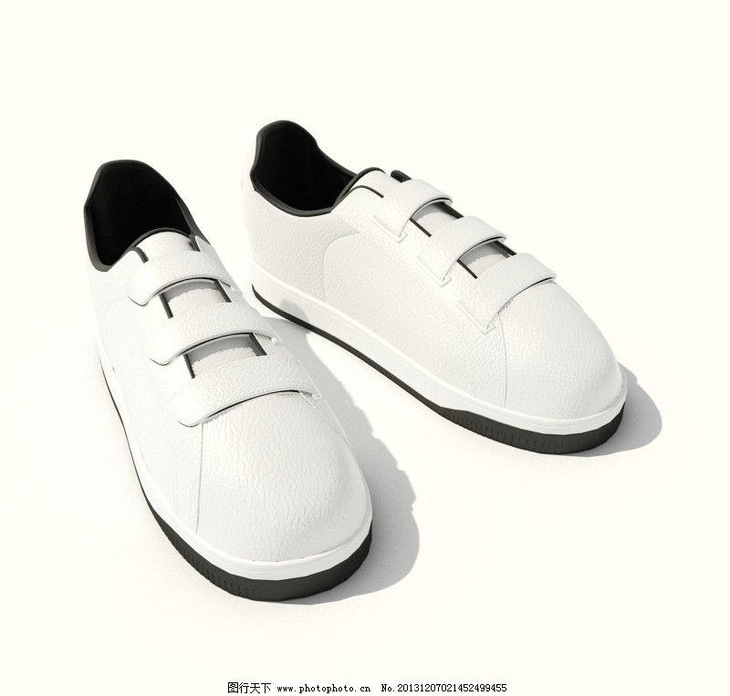 鞋子 鞋子模型图片