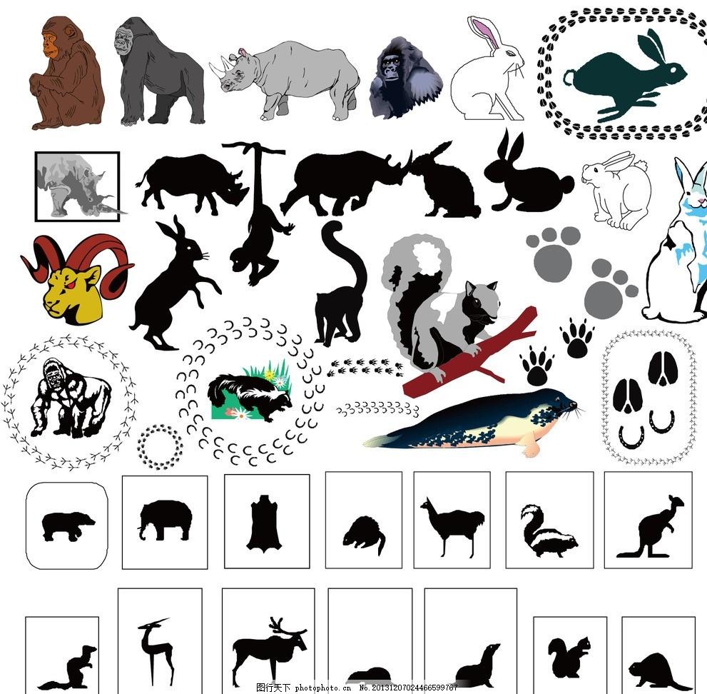 兔子猩猩犀牛图标剪影 卡通 可爱生活 表情 动物图形元素 矢量