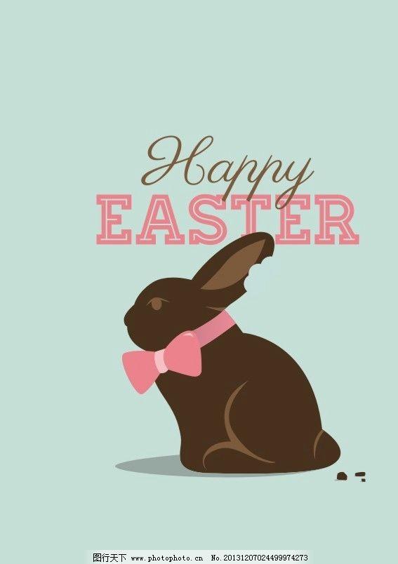 复古 小兔子 粉色 可爱 蝴蝶结 兔子 咖啡 野生动物 生物世界 矢量