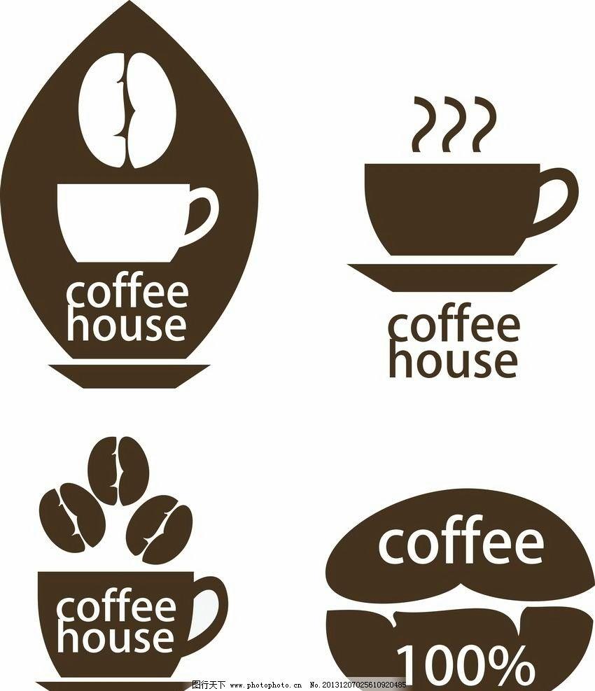 咖啡标签 咖啡豆 咖啡背景 咖啡屋 营养 美味 手绘 时尚 矢量