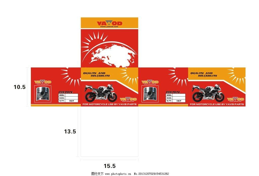 汽车盒子 鞋 汽车      盒子 连体 包装设计 广告设计 矢量 cdr